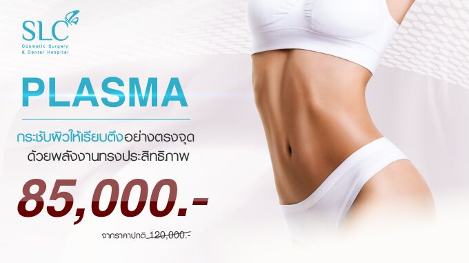 PLASMA 85, 000.- (120,000.-)