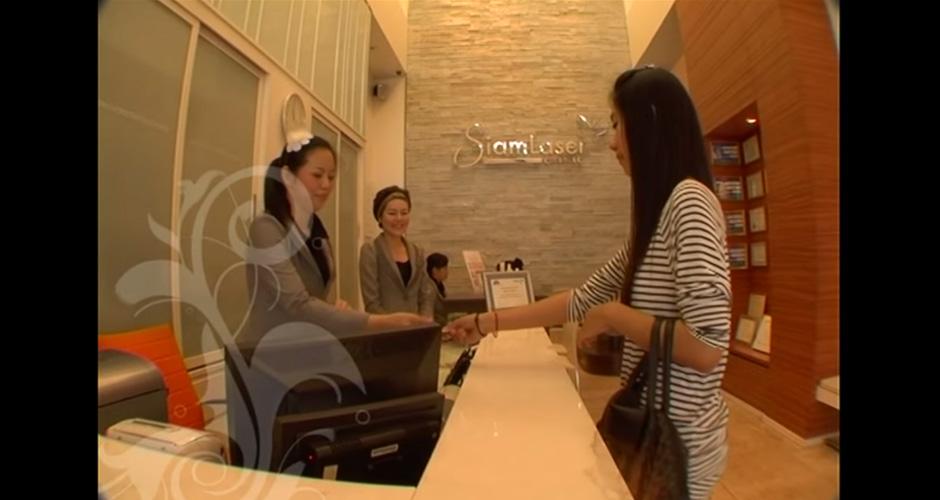 Siam Laser Clinic, Bangkok Thailand 02