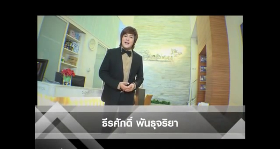 Beauty Magic Season2 Episode 3 May 8, 2012