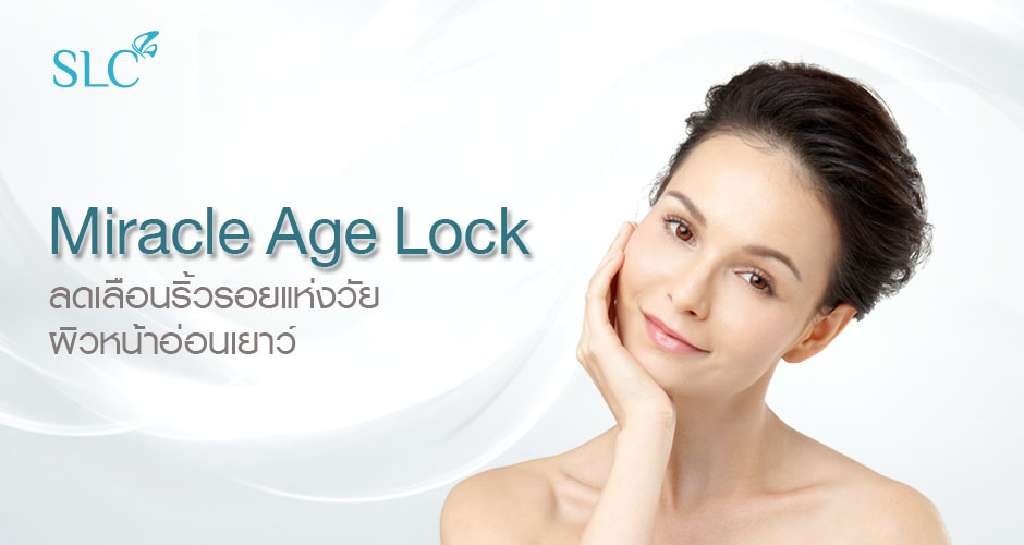 Miracle Age Lock