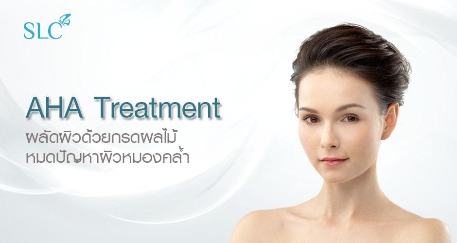 AHA Treatment