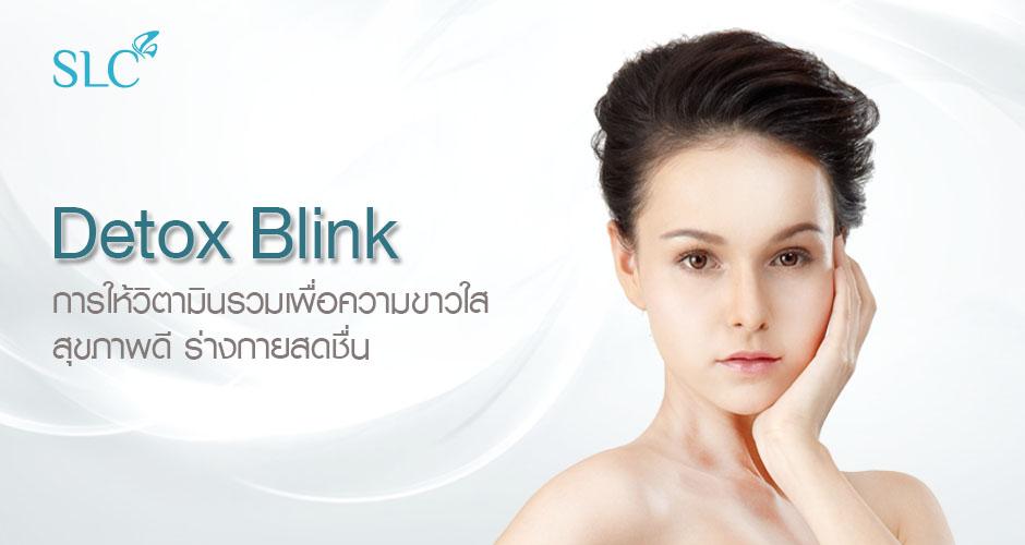 Detox Blink