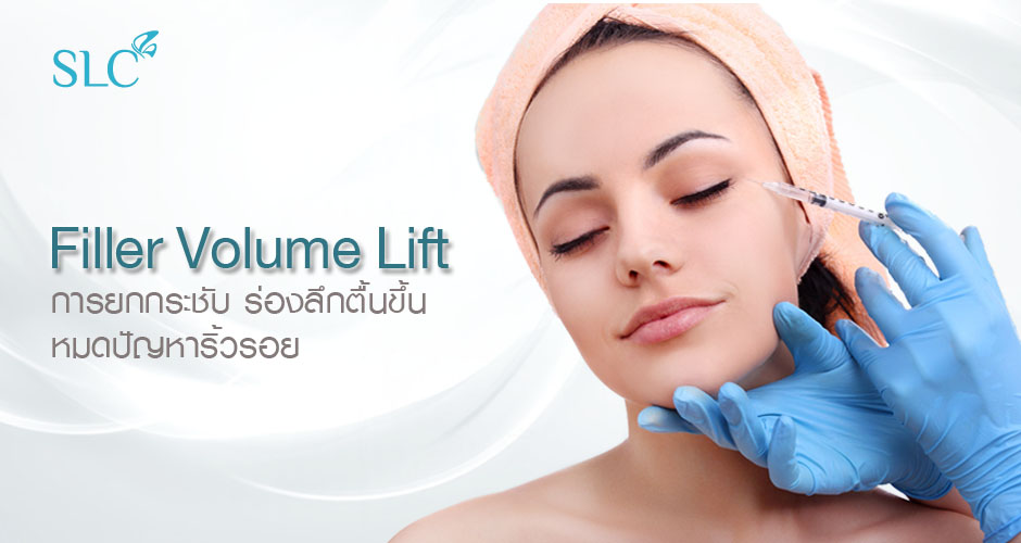 Filler Volume Lift