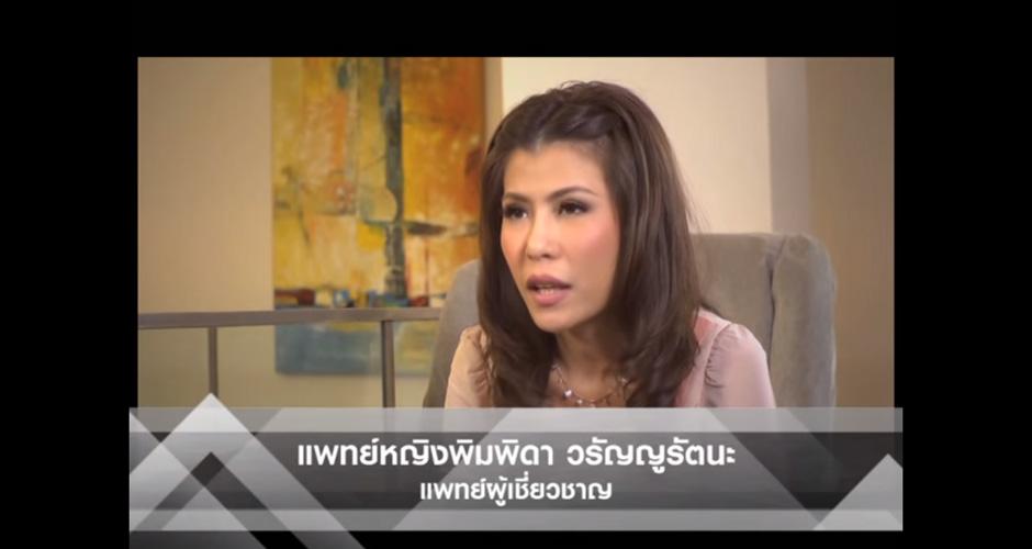 Beauty Magic Season 2 Ep. 10 Rhinoplasty, Fraxel, mouth surgery Aug 7th, 2012