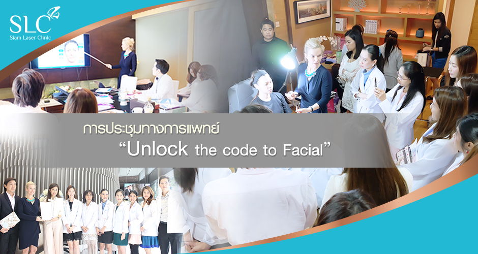 A medical conference ''Unlocking the Code to Facial Revitalization''