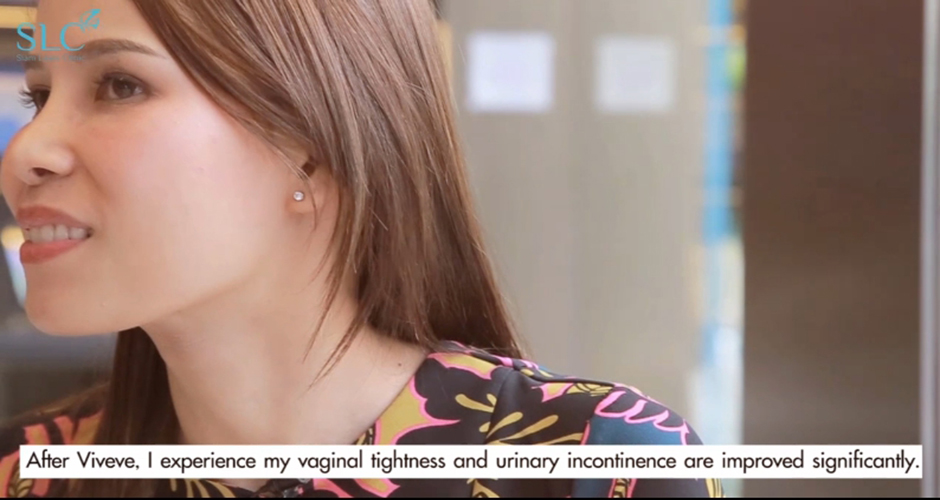 Vaginy Tight by ''VIVEVE'' ยกกระชับช่องคลอด รักษาอาการปัสสาวะเล็ด
