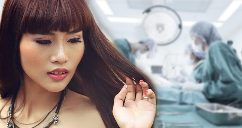 挫伤!清莱女商人第一次手术,不是想象的那样!