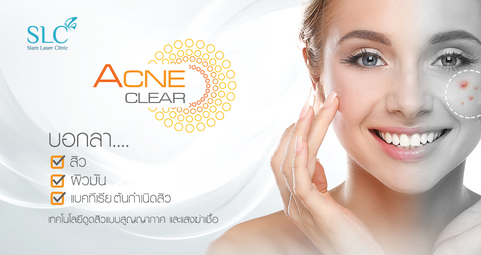 Acne Clear Light