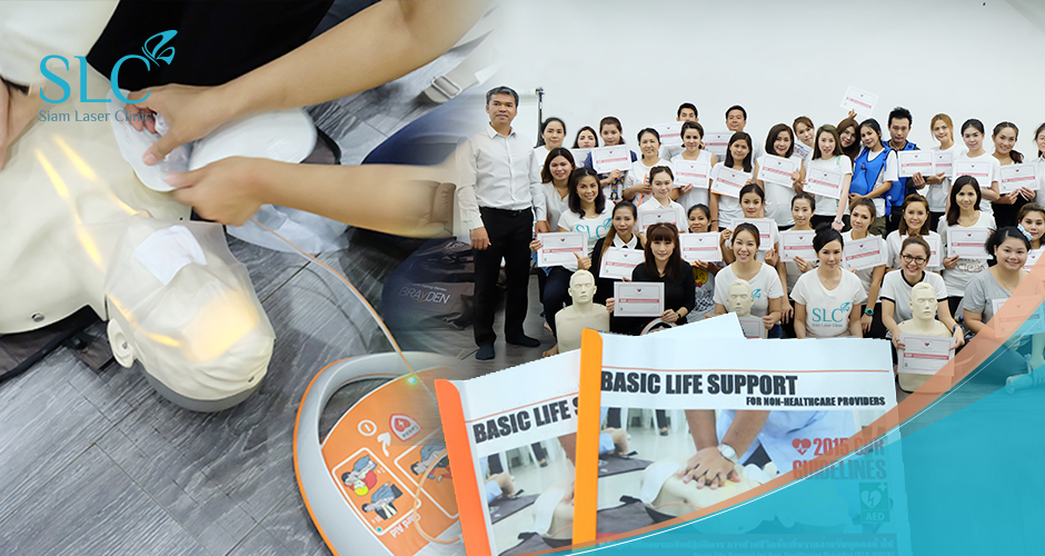 "The Medical Training Course ""Basic Life Support"""