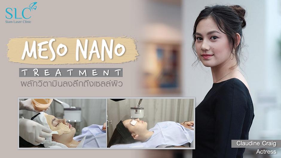 Meso Nano Treatment | Claudine Craig หรือ มะลิ Hormones S.3