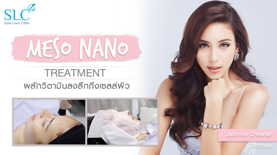 Meso Nano Treatment | เจสซี่ The Face Thailand Season 2