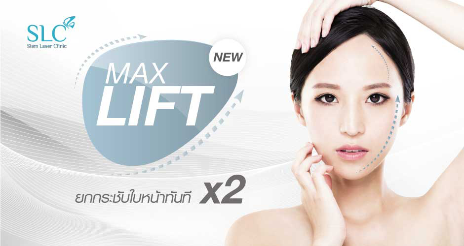 New Max Lift Instant face life x2