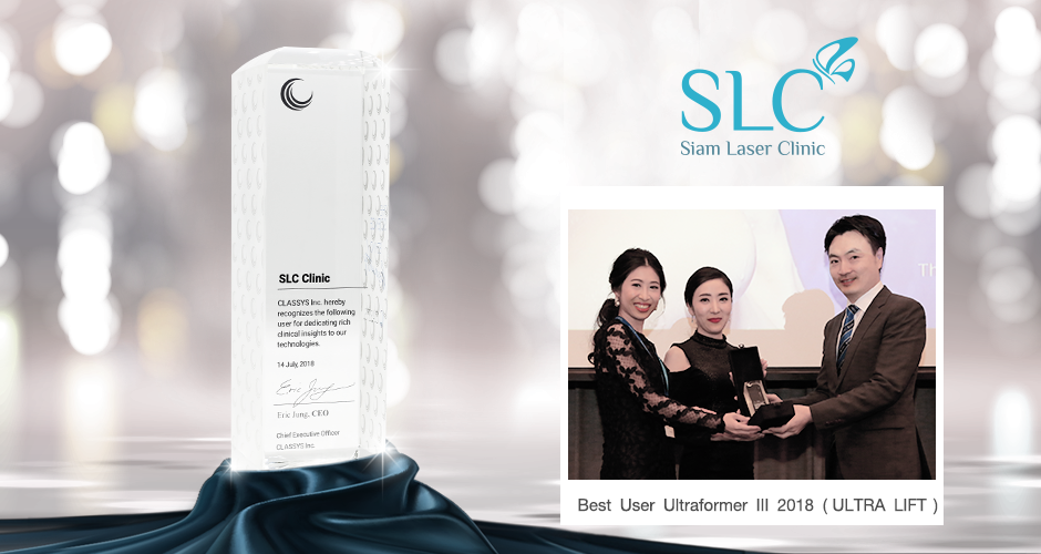 "SLC Clinic รับรางวัล ""Best User 2018 "" Ultraformer III (ULTRA LIFT)โดย CLASSYS Inc."