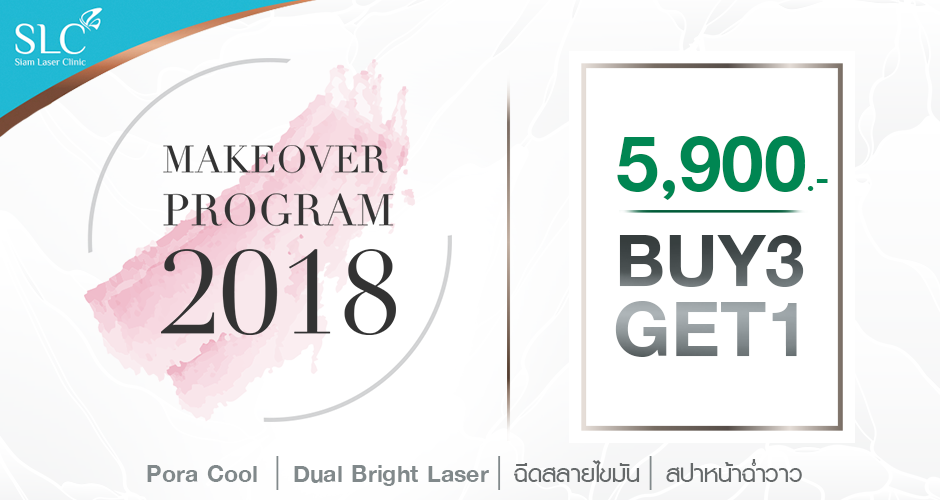 MAKEOVER PROGRAM  5,900.-  BUY 3 GET 1