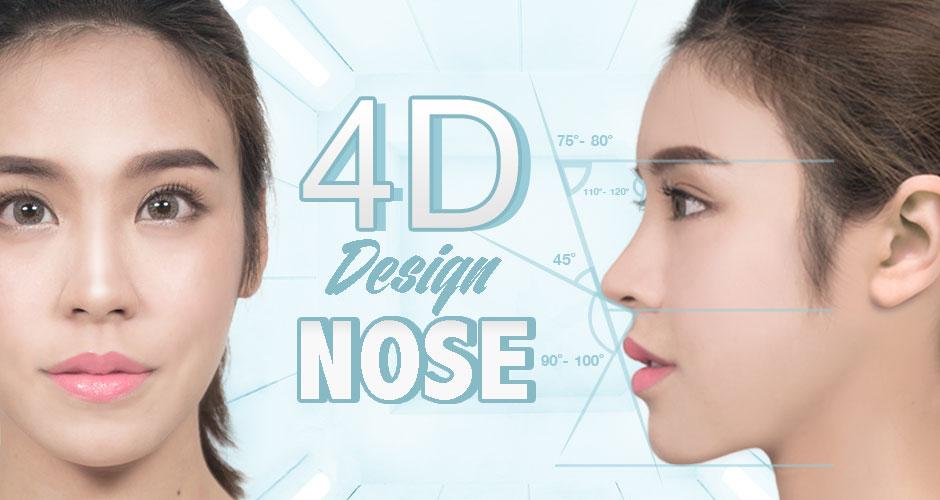 4D Design Nose ปรับองศาจมูกสวย ''สโลปปลายพุ่ง''