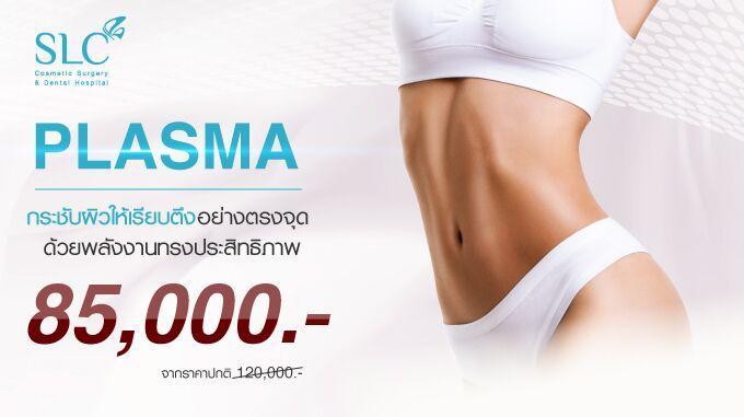 PLASMA 85,000.- ปกติ (120,000.-)