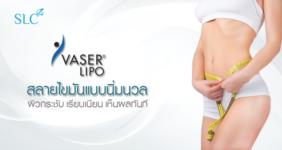 VASER Lipo Selection